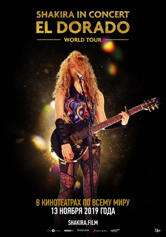 Смотреть Shakira In Concert: El Dorado World Tour 2019